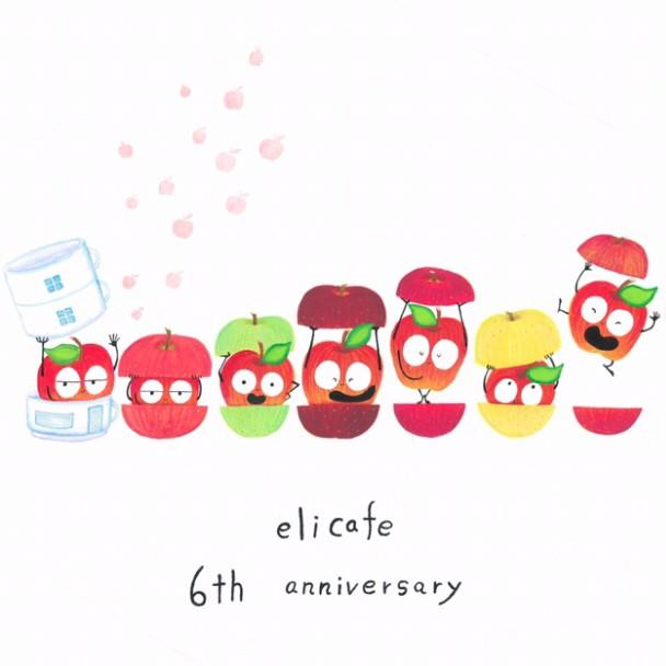 elicafe_6th